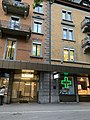 Permanence Oerlikon, Zurich, Switzerland- Ank Kumar 02.jpg