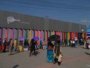 Kolkata Book Fair - The focal theme of 38th Kolkata International Book Fair 2014 is Peru