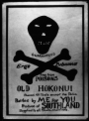 Photograph of a label from a bottle of Old Hokonui (illicitly distilled whisky) ATLIB 307439.png