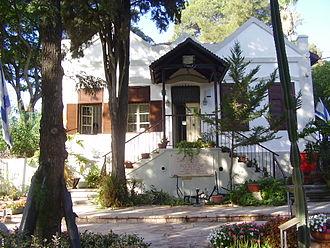 Ness Ziona - Founders' house museum, Ness Ziona