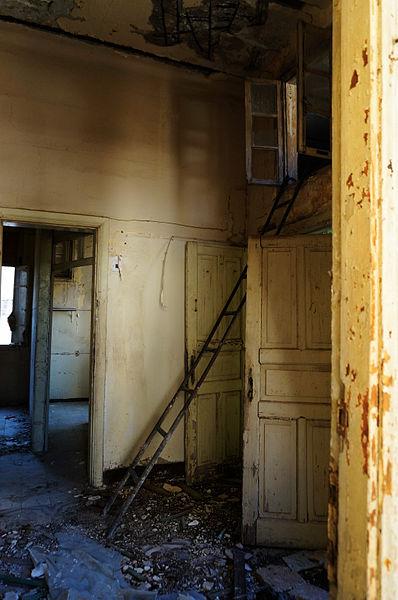 בית רפאים