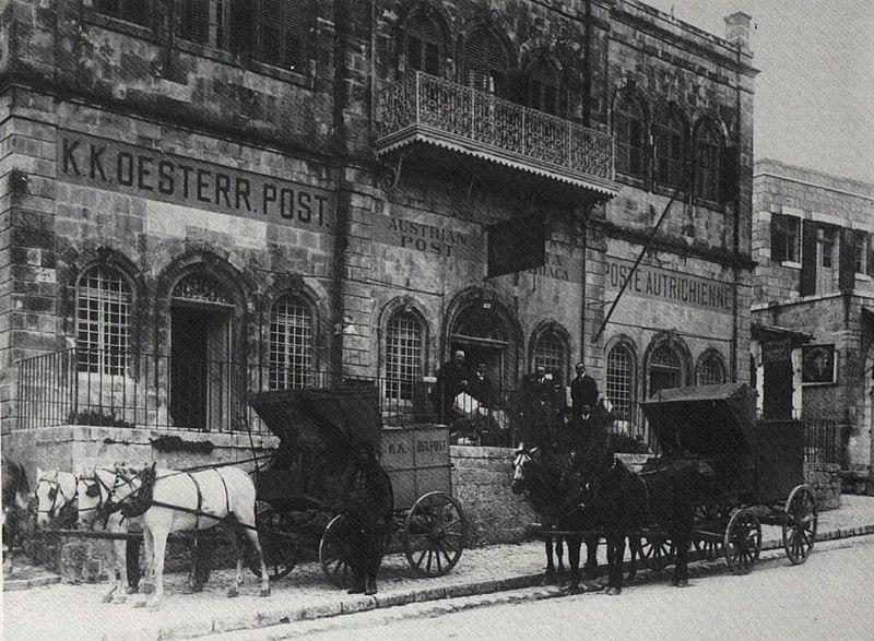 בית הדואר האוסטרי