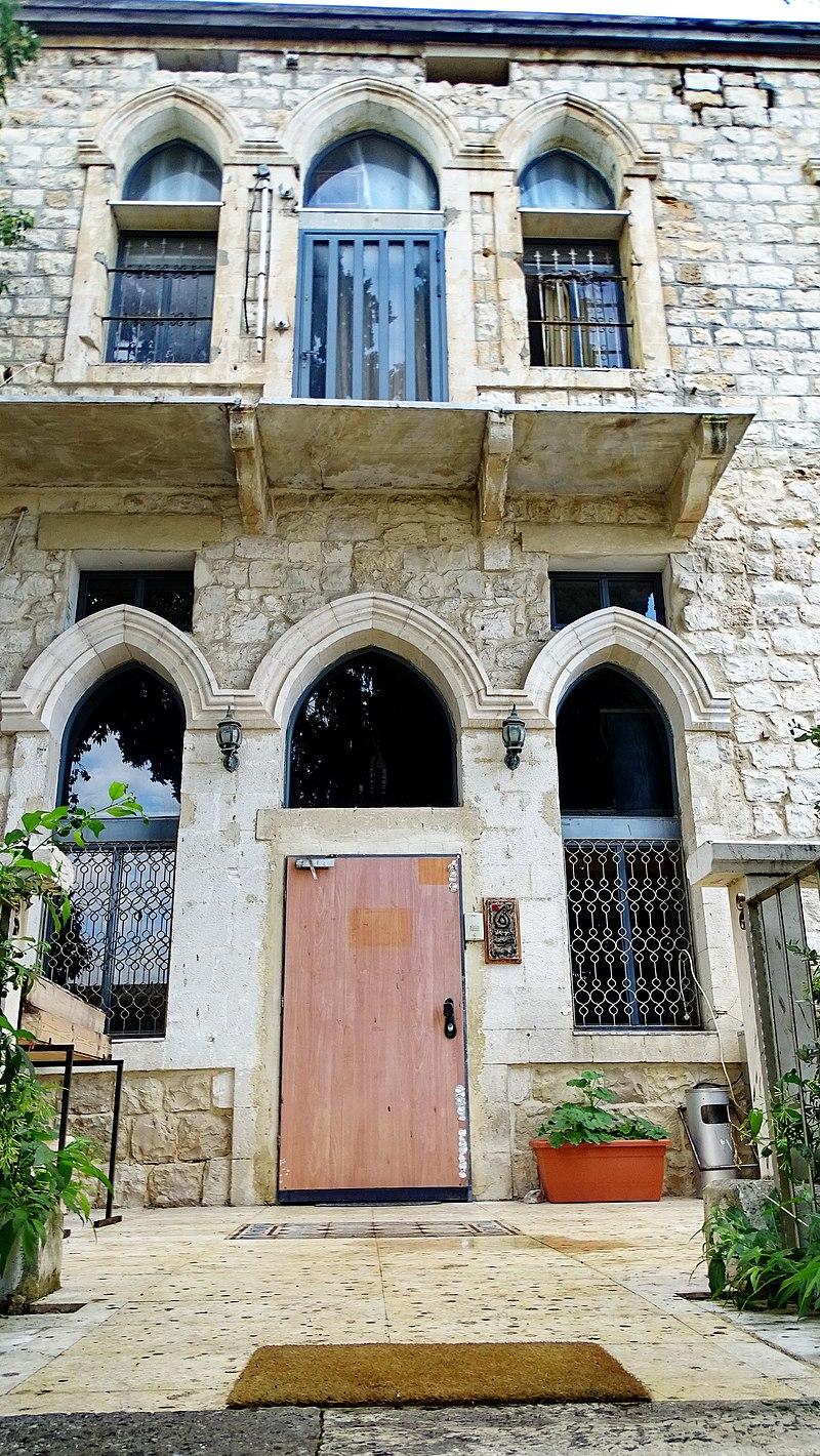 בנין מרכז הכרמל בחיפה