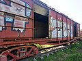 PikiWiki Israel 76197 an old freight car.jpg