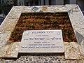 PikiWiki Israel 8221 merkava (tank) square in rehovot.jpg