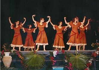 Jewish dance - Water Festival, Kibbutz Ramat Yohanan