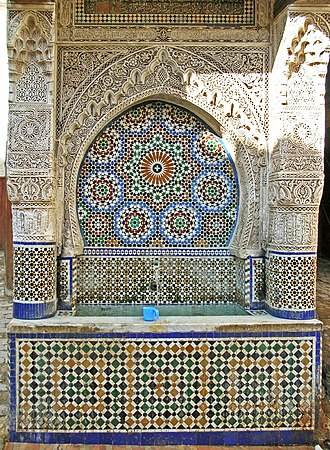 Idrisid dynasty - Fountain at Place Nejjarine, Fez, dating from the Idrisid dynasty.