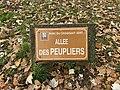 Plaque allée Peupliers Parc Croissant Vert Neuilly Marne 3.jpg