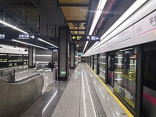 Xuelin Road station station of Shanghai Metro