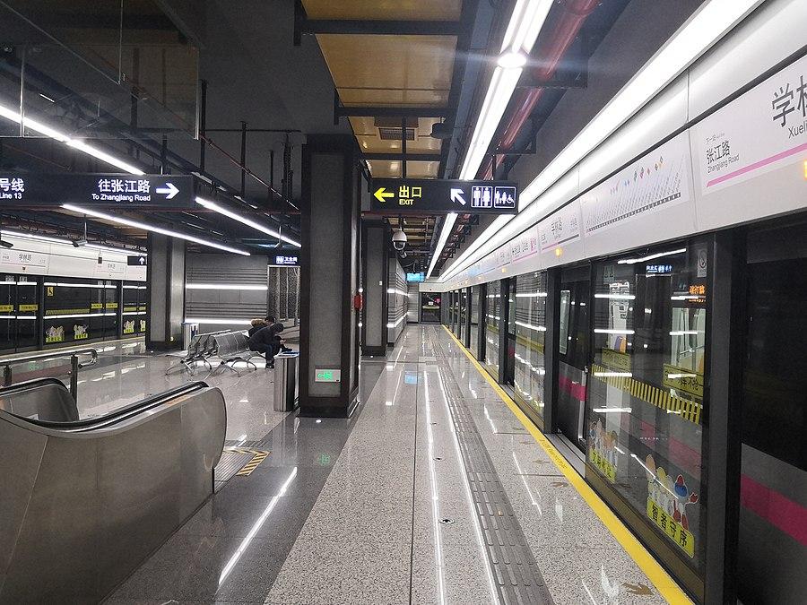 Xuelin Road station