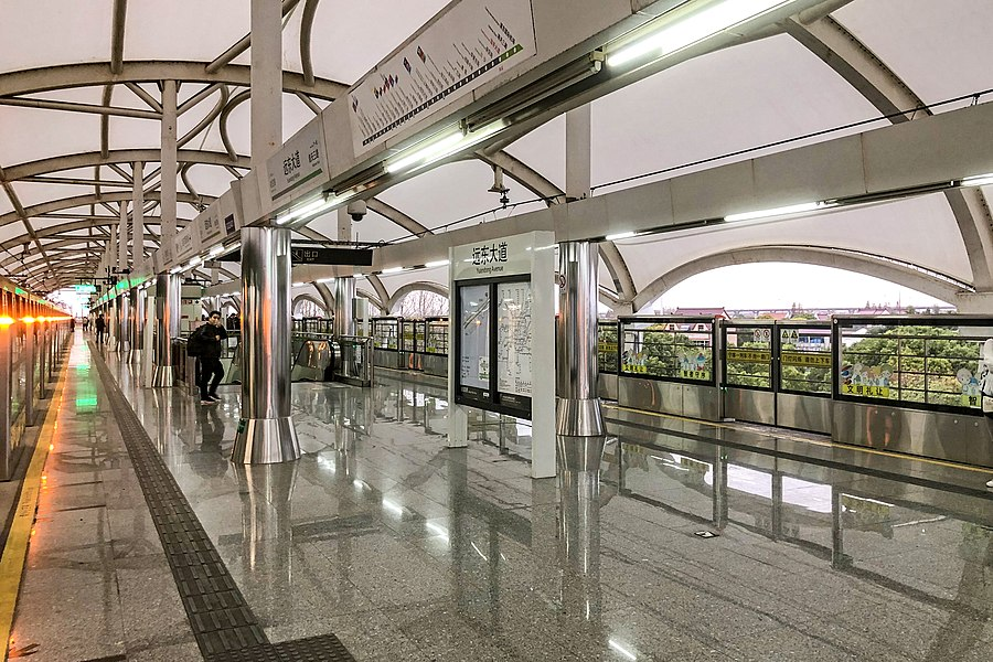 Yuandong Avenue station