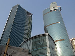 Emporis Skyscraper Award - Image: Plaza 66 2008