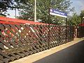 Pontefract Tanshelf railway station - view from train window (2).JPG