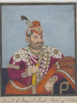 Mandi State - Portrait of Ishwari Sen of Mandi