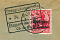 Postprüfungsstelle Gent R02.jpg