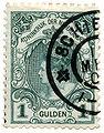 Postzegel 1899-1905 1 gulden.jpg