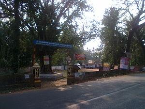 Nediyiruppu - Poyilikkavu Karinkali Temple, Kottukkara