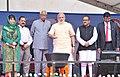 Prime Minister Narendra Modi inaugurates Sports Complex in Katra, Jammu and Kashmir.jpg