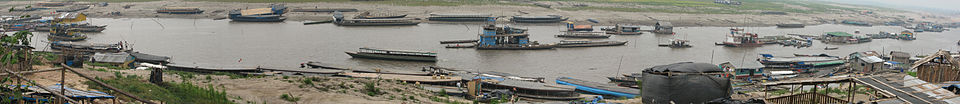 Pucallpa Pucallpillo port panorama.jpg
