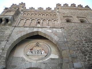 Puerta del Sol Toledo Spain.jpg