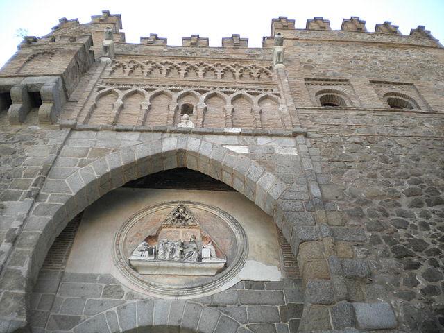 File puerta del sol toledo wikimedia commons for Puerta del sol 4