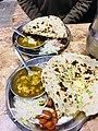 Punjabi Naan.jpeg