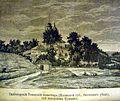 Pushkin MuseumP1060650.jpg