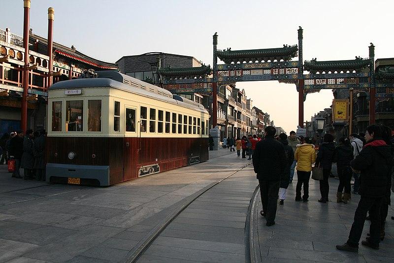 Qianmen Street 1.jpg