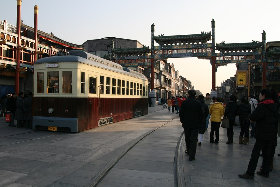 Qianmen Street 1