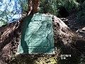 Queen Kaahumanu's Birth Place.jpg