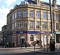 RBS - Commercial Street - geograph.org.uk - 1575649.jpg