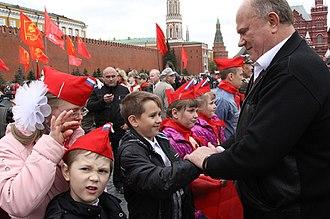Gennady Zyuganov - Zyuganov campaigning in Red Square