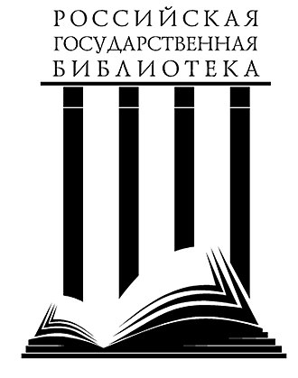 Russian State Library - Image: RS Llogo
