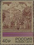 RUSMARKA-1962.jpg