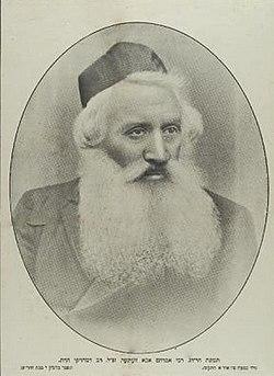 Rabbi Avraham Aba Werner (1837-1912).jpg