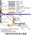 Railways at Kaohsiung.jpg