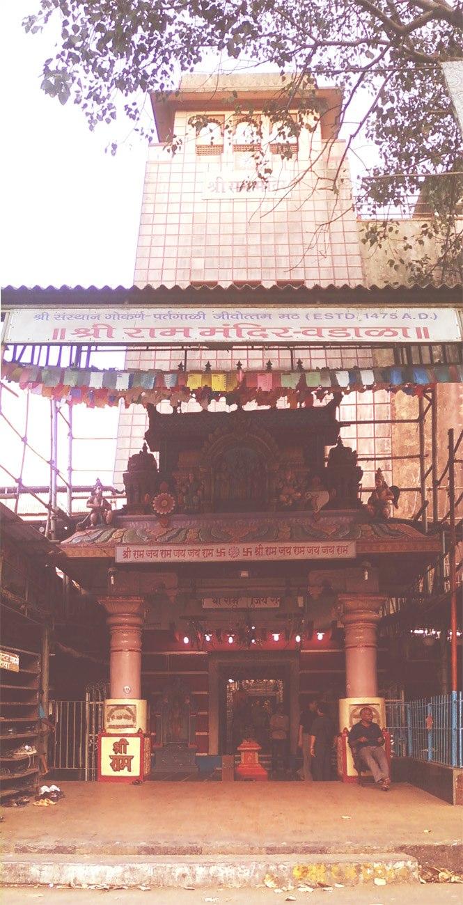 Ram Mandir Wadala