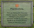 Rastatt-Pagodenburg-02-Schild-2006-gje.jpg