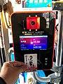 Rear door BMAC card reader on 7174153 (20200112081459).jpg