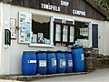 Recycling bins at Tom's Field campsite - geograph.org.uk - 1625831.jpg