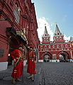 Red Square Security.jpg