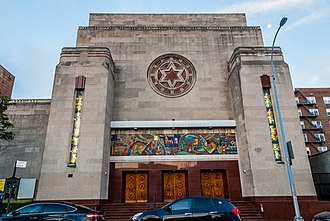 Rego Park, Queens - Rego Park Jewish Center