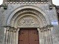 Remigny (Aisne) église (03) portail.JPG