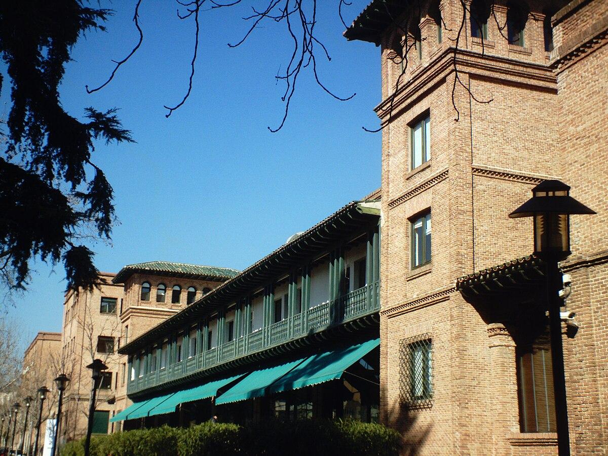 Residencia de estudiantes wikipedia for Residencia para estudiantes