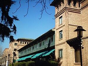 Residencia de Estudiantes - Residencia de estudiantes. Entrance.