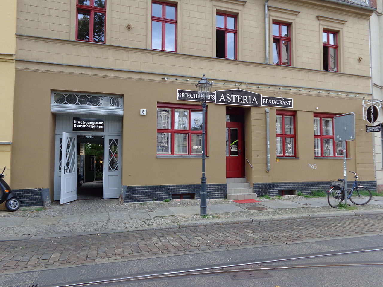 Cafe Altstadt Köpenick