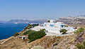 Restaurant at the crater rim near Akrotiri - Santorini - Greece - 03.jpg