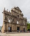 Restos de la Catedral de San Pablo, Macao, 2013-08-08, DD 14.jpg