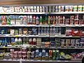 Retail refrigerated display.jpg