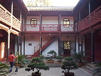 Retreat garden wang hall.jpg